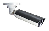 Mini IR Megapixel IP Camera Shrinks with SR LED, Making Surveillance Clearer & Low-key